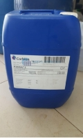 Nguyên liệu mỹ phẩm INCI: Sodium lactate giá sỉ