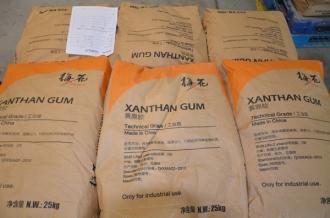 Chất làm đặc Xanthan Gum – Nguyên liệu mỹ phẩm giá sỉ toàn quốc